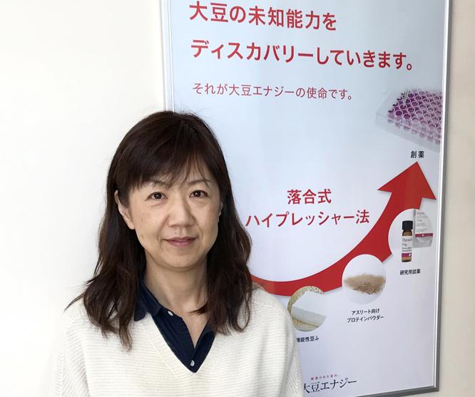 取締役 新規事業本部 本部長 河野淳子