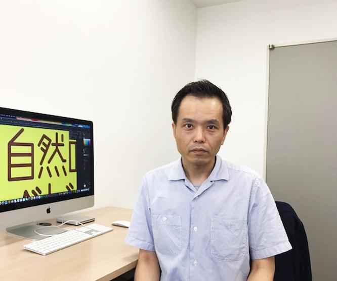 大豆エナジー㈱ スタートディー事業部長 林田 悟