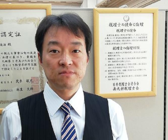 監査役 森山 英治(森山英治税理士事務所所長)