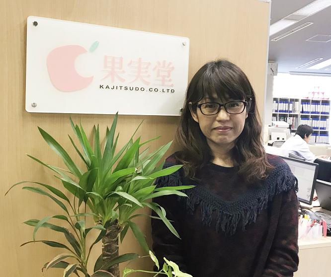 技術・品質管理室 坂口 誠子
