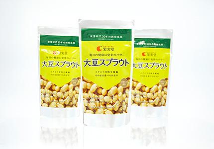 大豆スプラウト常温タイプ