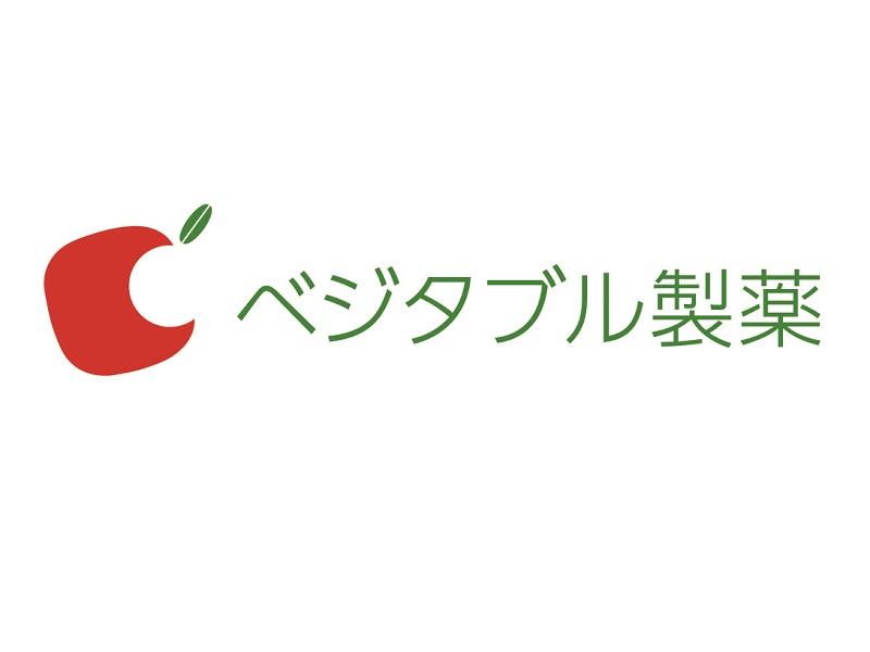 151215-vegetable-logo
