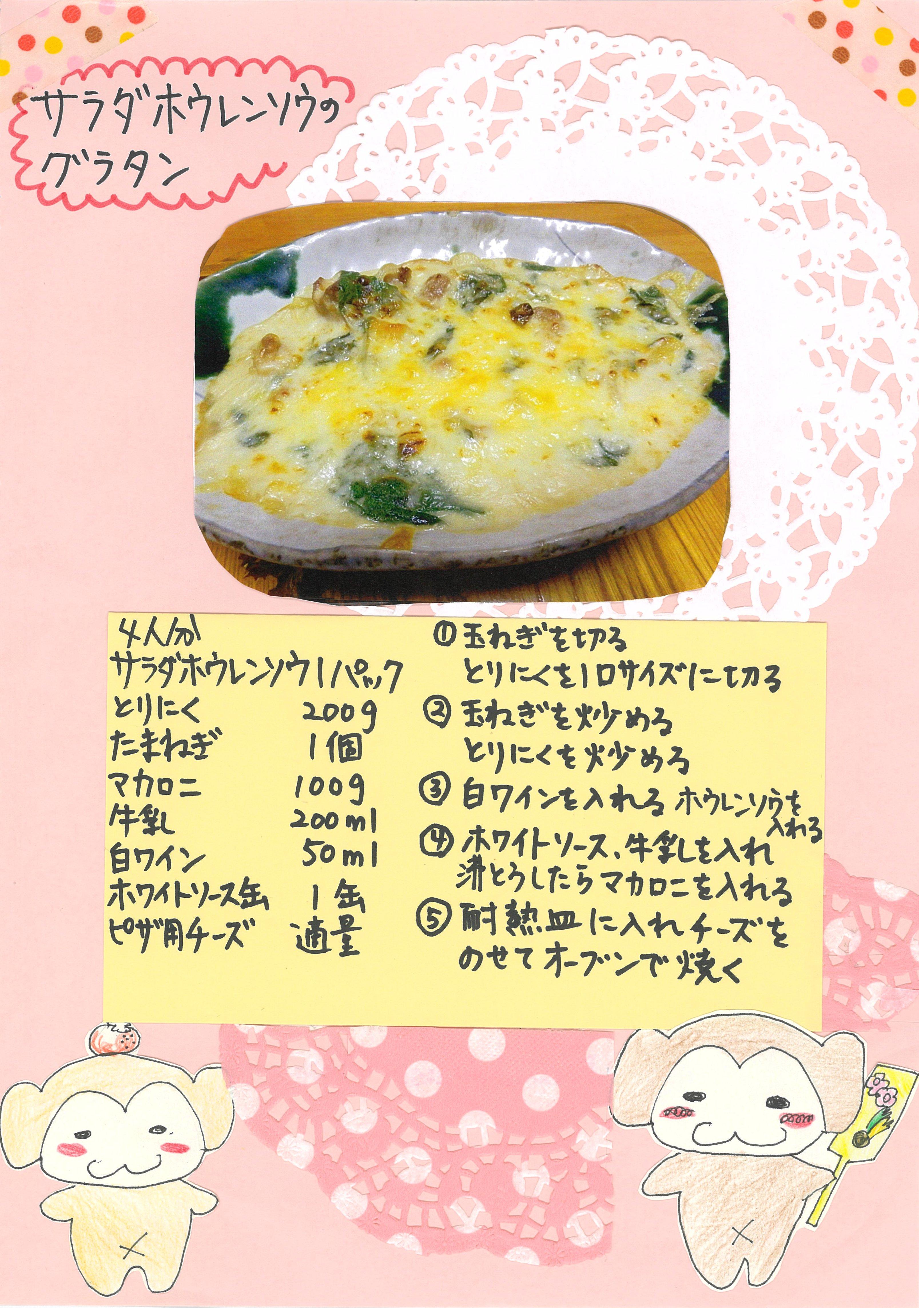 1601-recipe2