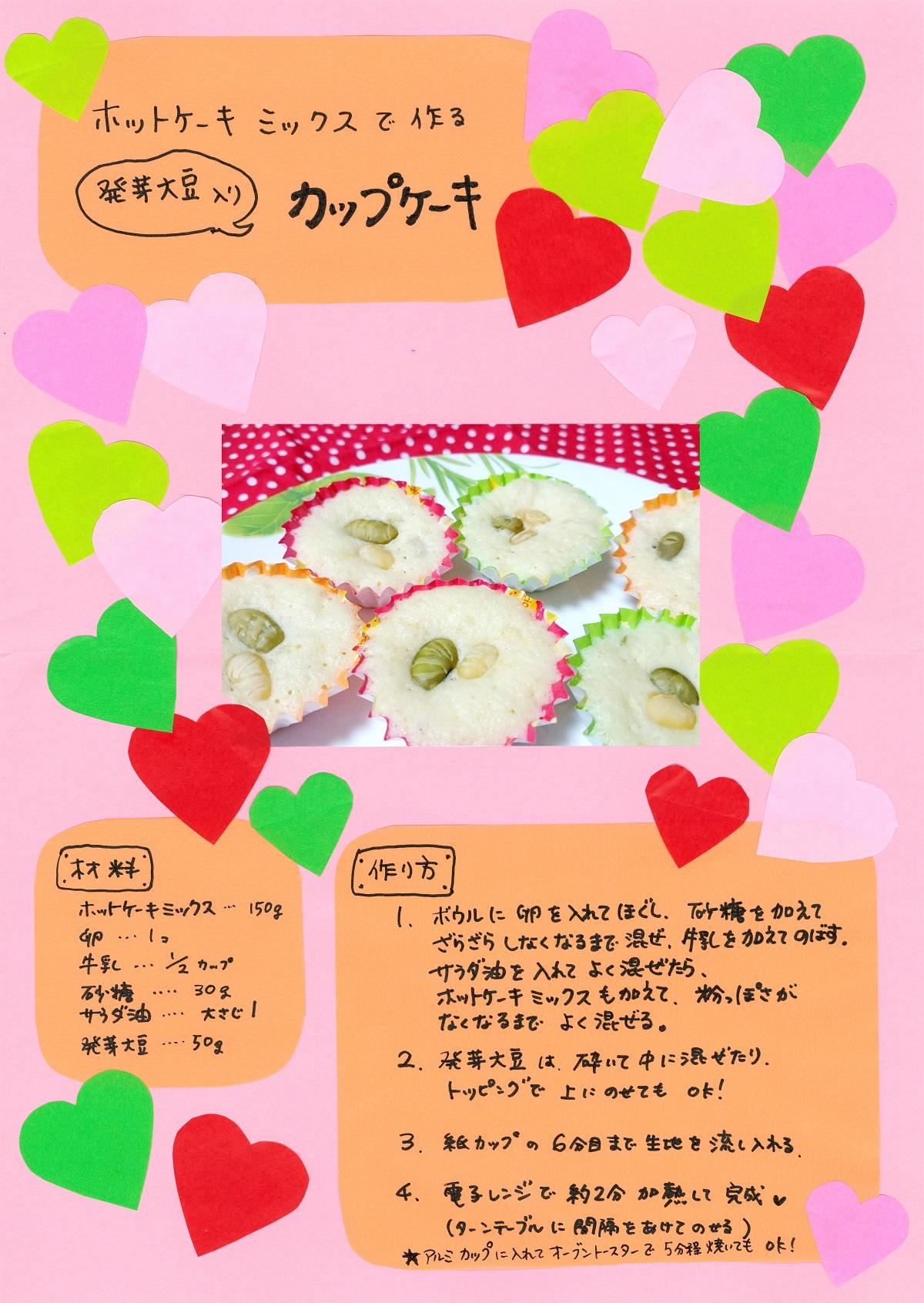 1601-recipe3