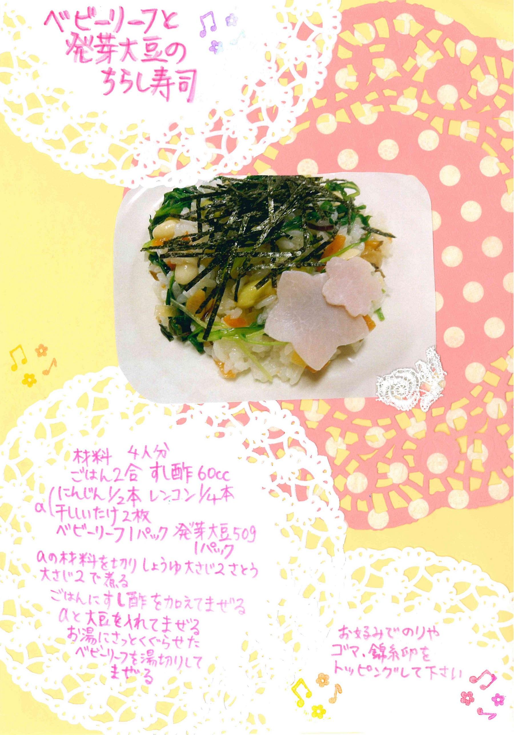 1603-recipe4