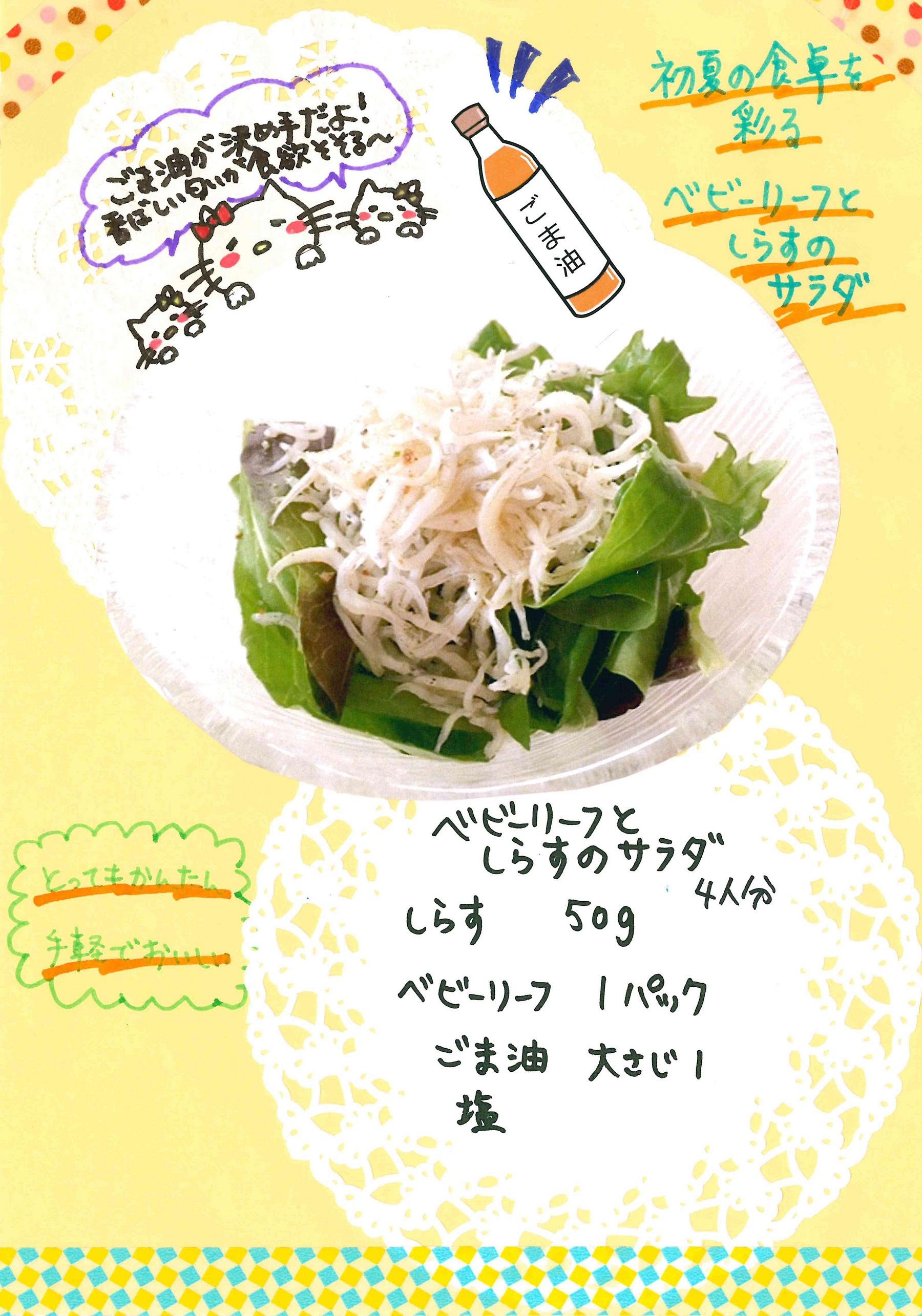 1604-recipe5