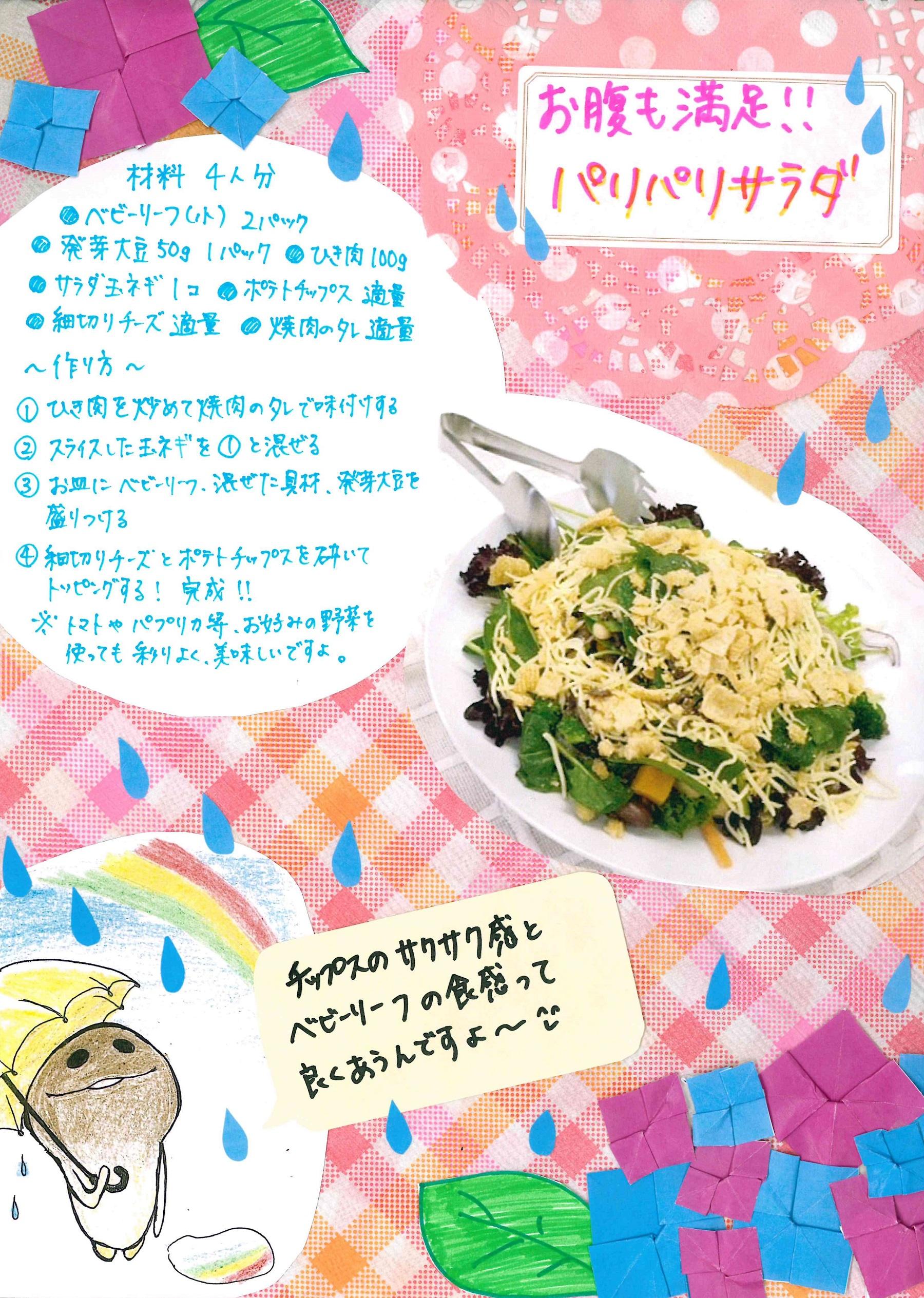1606-recipe6
