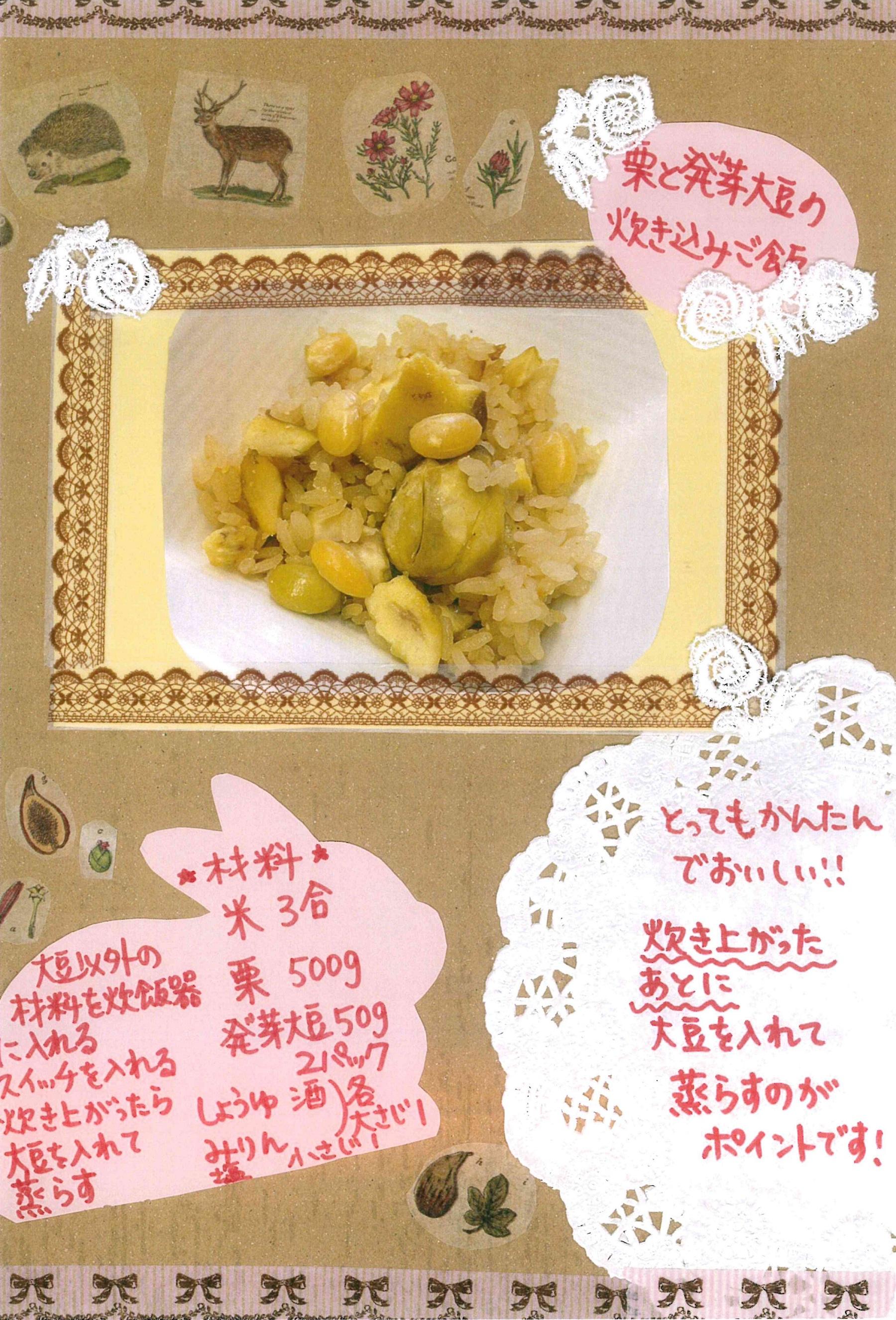 1606-recipe7