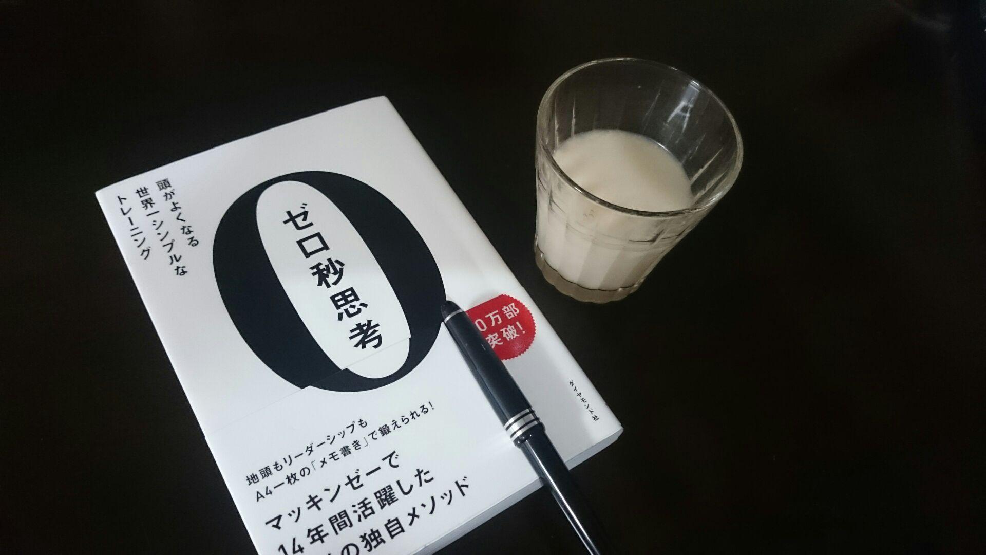 161116_morishita