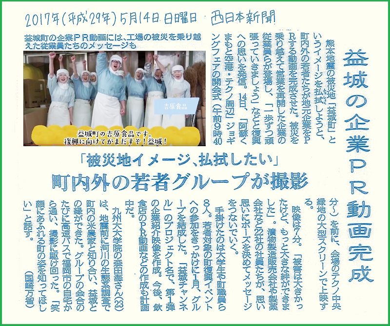 170610-news-p2