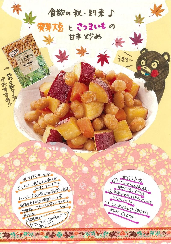 1709-recipe10