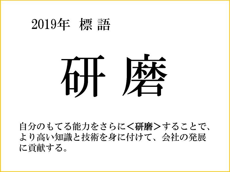 190106-news-p3