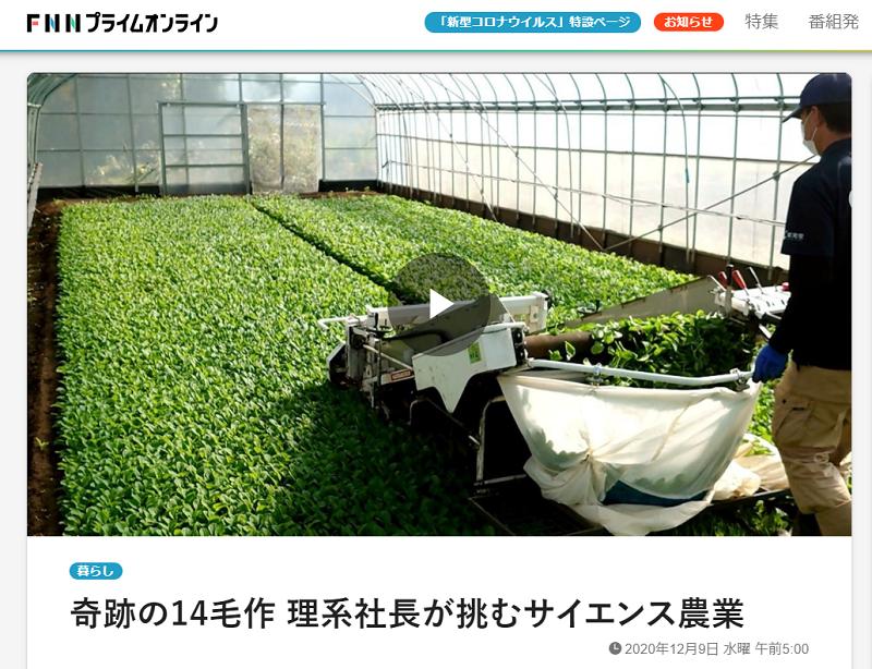 201209-news-p1