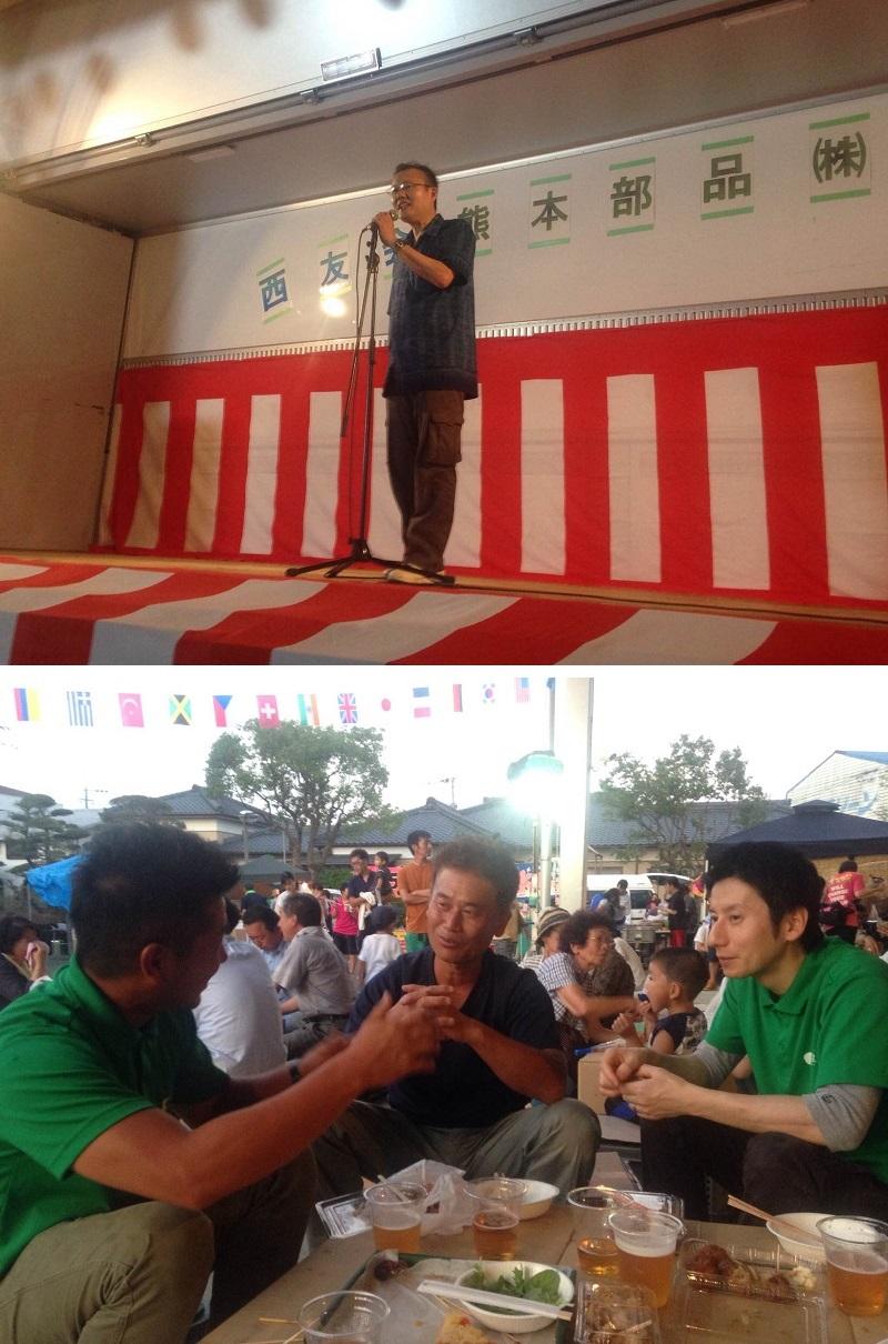 2015熊本部品夏祭り