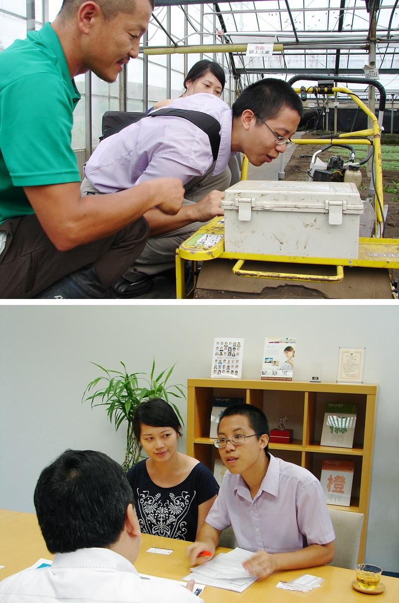 台湾農業試験所